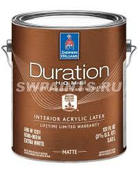 <b>Duration Home</b> (Дюрейшен) - лучшая <b>краска</b> для стен и потолков ...