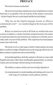 brutus essay template brutus essay