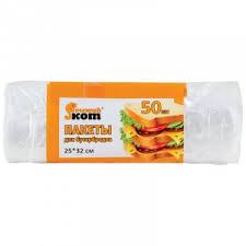 <b>Пакеты для бутербродов</b> Рыжий кот 25*32см, 50шт – купить ...