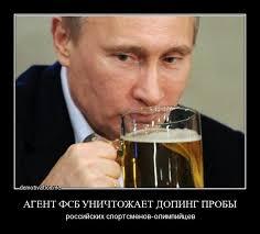 """Путин не поедет на открытие Олимпиады в Рио из-за """"рабочего графика"""", - Песков - Цензор.НЕТ 3209"""