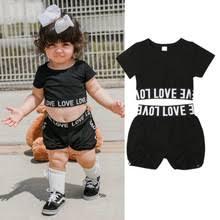 Летний <b>комплект</b> одежды <b>черного цвета из</b> 2 предметов для ...