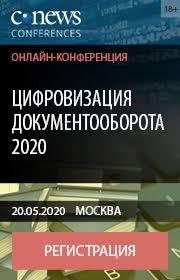 Стартовали российские продажи <b>смартфона Honor 8A Prime</b>. Цена