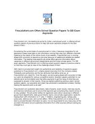 jobalert com offers solved question papers to sbi exam jobalert com offers solved question papers to sbi exam asp ts pdf docdroid