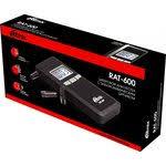 <b>Алкотестер Ritmix RAT-600</b> электрохимический черный | купить в ...