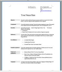 do all resumes have to have a cover letter ash e cover letter objective statement in a resume objective happytom co ash e cover letter objective statement in a resume objective happytom co