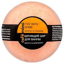 <b>Бурлящий шар для ванны</b> `CAFE MIMI` Манго и апельсин 120 г