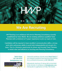 hw planning linkedin v2 hwplanning recruitment advert jpg