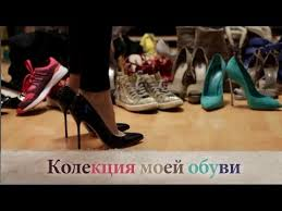 Коллекция моей <b>обуви</b>: Casadei, Dior, <b>Marc Jacobs</b>, Guess, Zara и др