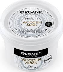 <b>Гель для душа</b> Organic Shop Bloggers Kitchen, <b>золотой</b>, от ...