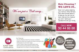 reliable cleaning services call 30446688 31252125 special title · title · title · title · title information cleaning service
