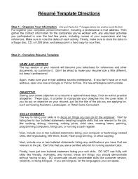 good resume objective examples cipanewsletter accounting job resume objective what is a good resume objective