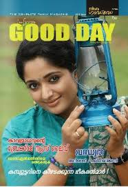 shorts short stories and poem on pinterest malayalam magazine novels short story poem essay etc online read