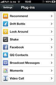 wechat aplikasi chating terbaru 2013