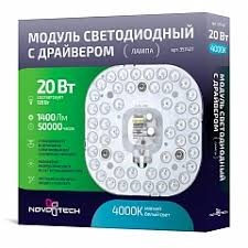 <b>Novotech</b> - официальный сайт каталог представителя бренда ...