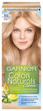 GARNIER Color Naturals стойкая <b>суперосветляющая</b> крем-краска ...