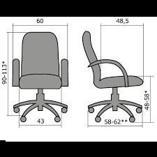 <b>Компьютерное кресло</b> Кресло <b>Metta</b> CP-2.