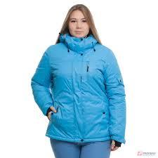 <b>Куртка горнолыжная Exparc</b>, <b>DH-21217</b> синий 1065008 - купить ...
