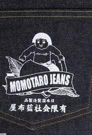 samurai jeans logo - Google Search