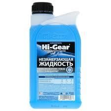 <b>Незамерзающая жидкость</b> для автомобиля <b>Hi</b>-<b>Gear</b>, HG5648, 946 ...