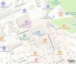 Магазин чая и кофе — Яндекс.Карты
