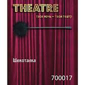 <b>Щекоталка</b> перо черная «<b>Toyfa theatre</b>»