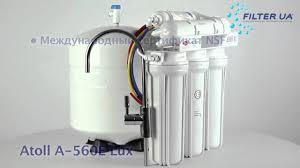 Обзор <b>фильтра для воды Atoll</b> A 560Em Lux - YouTube