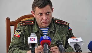У главаря боевиков Захарченко паранойя. Ему лучше застрелиться, - СБУ - Цензор.НЕТ 4545