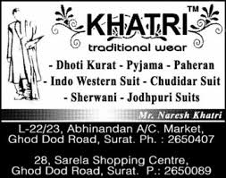 Khatri Traditional Wear in Ghod Dhod Road, Phone Number, Contact ...