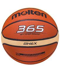 <b>Мяч баскетбольный Molten</b> BGH6X <b>№6</b> - RB-Sport