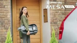 <b>UPPAbaby</b> представила свое первое детское <b>автокресло</b> на ...