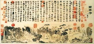 「王羲之「蘭亭序」」の画像検索結果