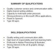 sample skills resume administrative assistant  resume resume    resume