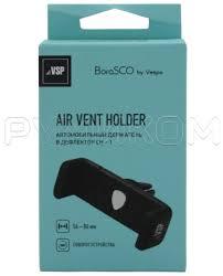 Универсальный автомобильный держатель <b>BoraSCO</b> (VSP) Mini ...