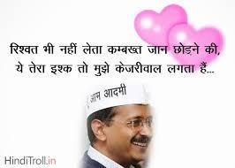 February 2014 - Hindi Comments Wallpaper♦Hindi Quotes Photos♦ via Relatably.com