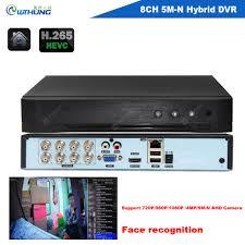 8 Channel 5M-N DVR HVR 8CH 5 in 1 Hybrid Video Recorder H ...