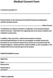 free download permission letter for medical treatment