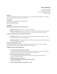 resume samples for summer jobs for college students college student internship