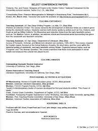 graduate application essay sample