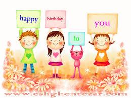 Image result for عکس تولدت مبارک