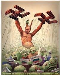 Донецких сепаратистов будут судить за преступления против нацбезопасности, - прокуратура - Цензор.НЕТ 9641