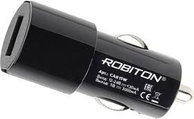 Car15W, <b>Блок питания автомобильный</b> (12-24В) с USB разъёмом ...