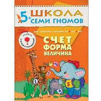 Учебная и справочная литература <b>Мозаика</b>-<b>Синтез</b> в России ...