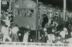 「新宿駅1968年」の画像検索結果