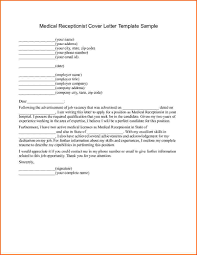 cover letter for reception job related post of cover letter for reception job