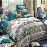 Текстиль: Купить в Калининграде - цены в магазинах на Aport.ru
