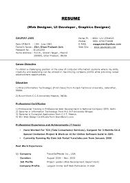 resume template easy writing samples alexa regarding 81 81 remarkable online resume writer template