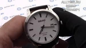 Обзор. Японские наручные <b>часы Seiko SGEH43P1</b> - YouTube