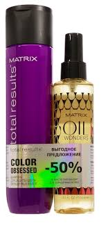 Купить <b>Набор Matrix</b> Color Obsessed + Oil Wonders по низкой ...