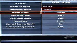 "<b>Skyway</b> DROID Часть-2 ""Обзор меню"" - YouTube"
