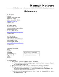 sample resume references  seangarrette co  sample resume references e f  da d  a  e c f